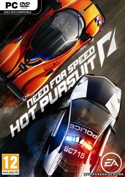 Оригинальное название игры need for speed